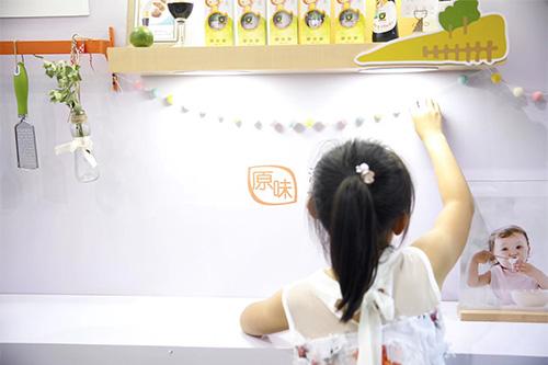2018 CBME 中国 | 禾然有机与您分享儿童食育