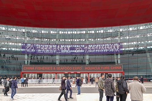 中国国际渔博会 | 欣和用品质和服务,铸造实力品牌