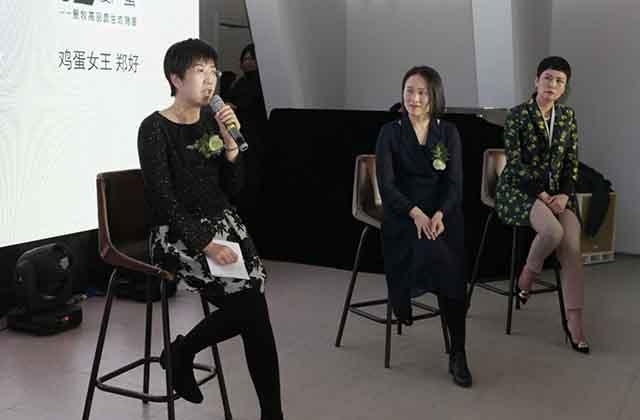(左起:联合国妇女署吴心坤女士,禾然有机康艳丽女士,鸡蛋女王郑好女士)