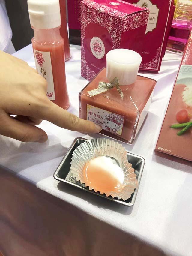 (粉红酱油)