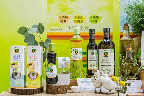 2019 CBME 中国 | 禾然有机让宝贝爱上吃饭