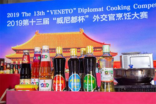 舌尖上的外交|中国故事,世界菜