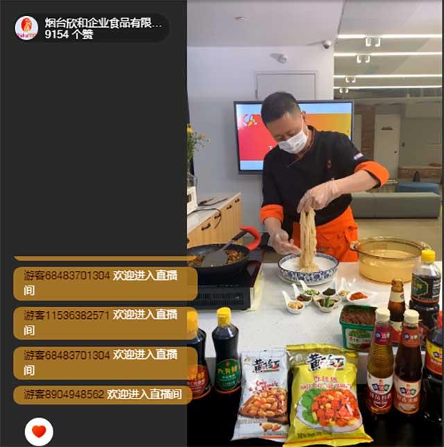 (中国烹饪大师-马文军直播中)