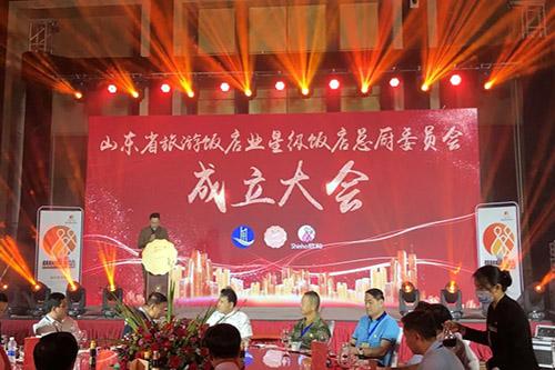 欣和与省旅游饭店业星级饭店总厨委员会达成战略合作