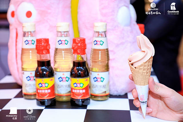(欣和味达美特制冰淇淋)