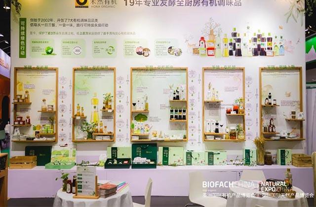 19年专业发酵全厨房有机调味品背景墙